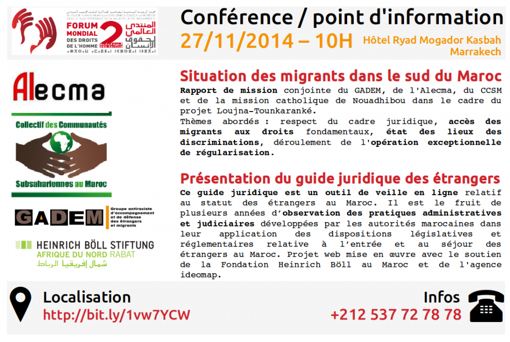 invitation-conf-marrakech-2711-V2